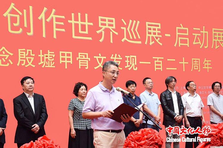 写意精神—中国书法创作世界巡展·启动展在中国文字博物馆开展