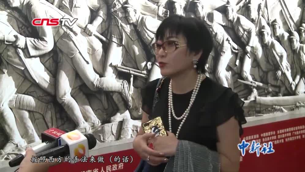 刘开渠与二十世纪中国美术展开展 人民英雄纪念碑头雕样稿亮相