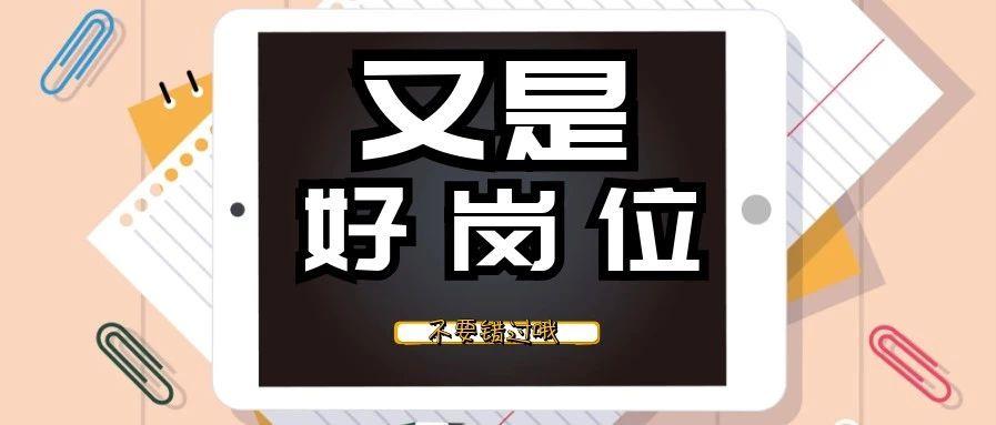 江苏最新招聘专利审查员200人!!你符合要求么
