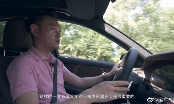 视频:试驾奔驰S级轿车臻藏版,这样的一套系统其实对于减少迟滞很重要