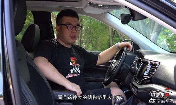 视频:广汽菲克JEEP大指挥官,大的储物格非常可以!