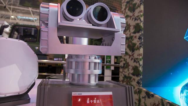 为何多国在竞相研发量子雷达?一旦成功,或许能直接淘汰隐身技术