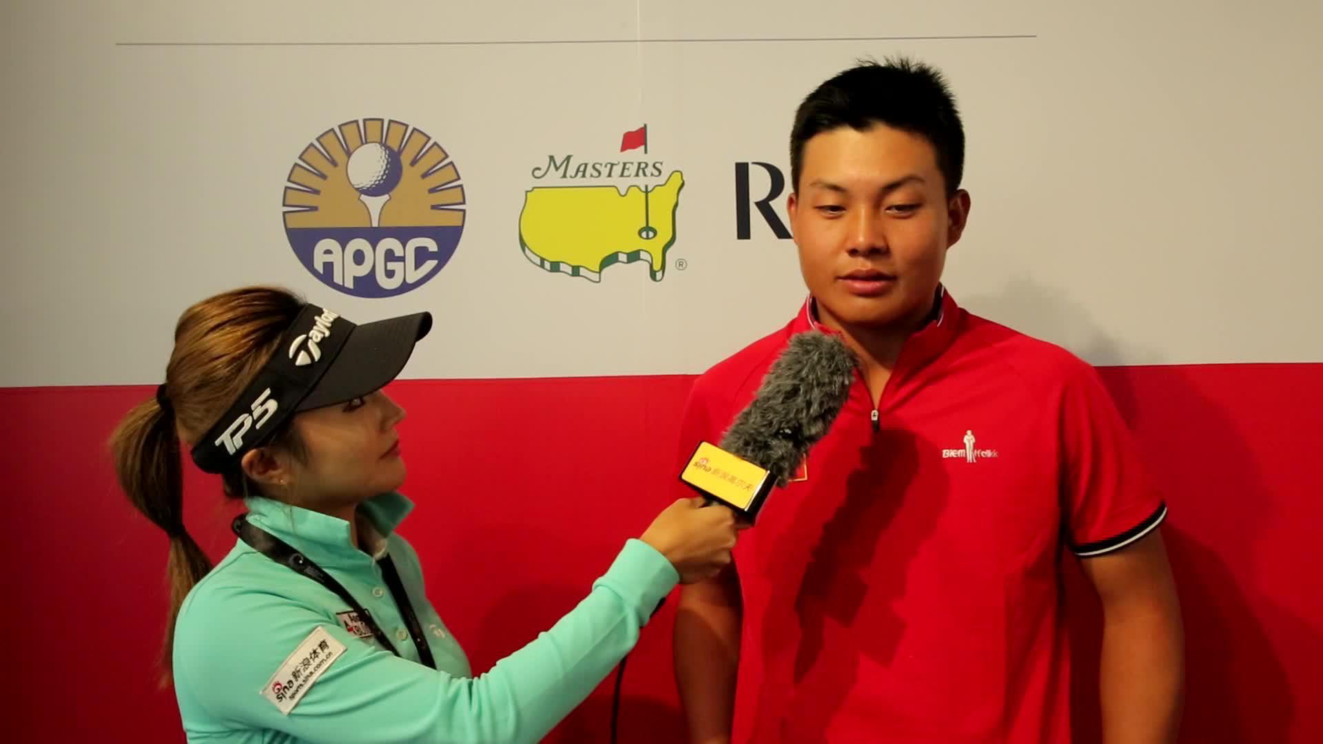视频-亚太业余锦标赛冠军林钰鑫赛后采访