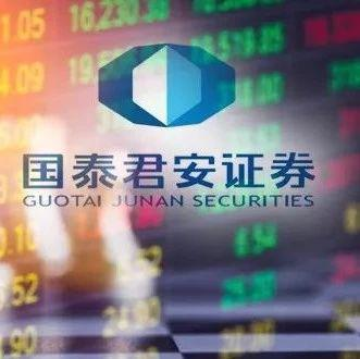 券商首进越南市场 国泰君安收购越南投资证券获批