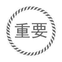 关注丨北京中考改革影响小升初学生,怎么办?