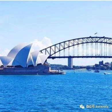 2020年1-2月份 澳洲黄金海岸三城穿越之旅(上海、北京出团)住学生公寓,6234美元/人