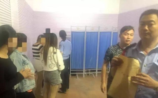 巴中恩阳5家足浴店设暗房 利用微信招嫖7人被抓