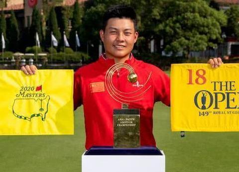 亚太业余锦标赛林钰鑫双加洞战胜卫冕冠军,成为赛事第二位双冠王