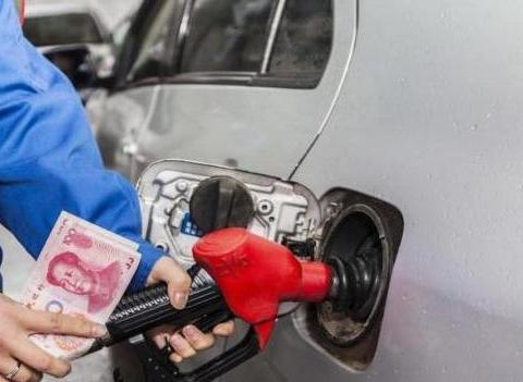 油价调整消息:9月30日调整后,全国加油站92、95号汽油售价