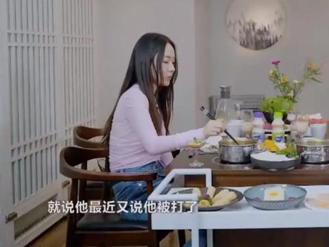 """李玫瑾教授:若孩子在校被同学打,你还在教""""告诉老师""""?"""