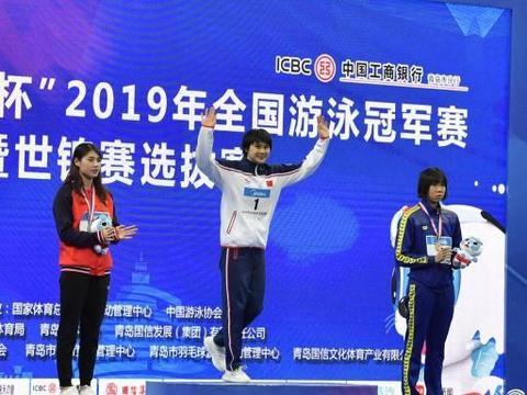 山东第四金到手!14岁王一淳夺得全国游泳冠军赛女子50米蝶泳冠军