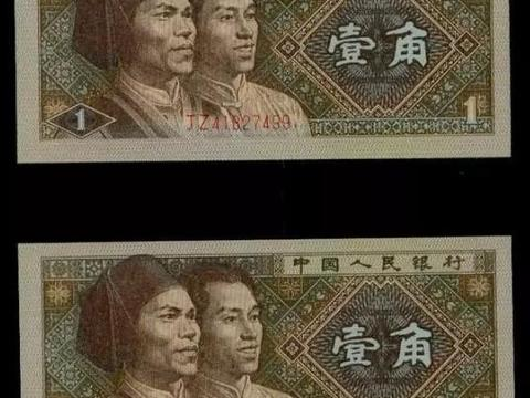 提个醒:正在使用的一角纸币,如果是这的,增值10倍