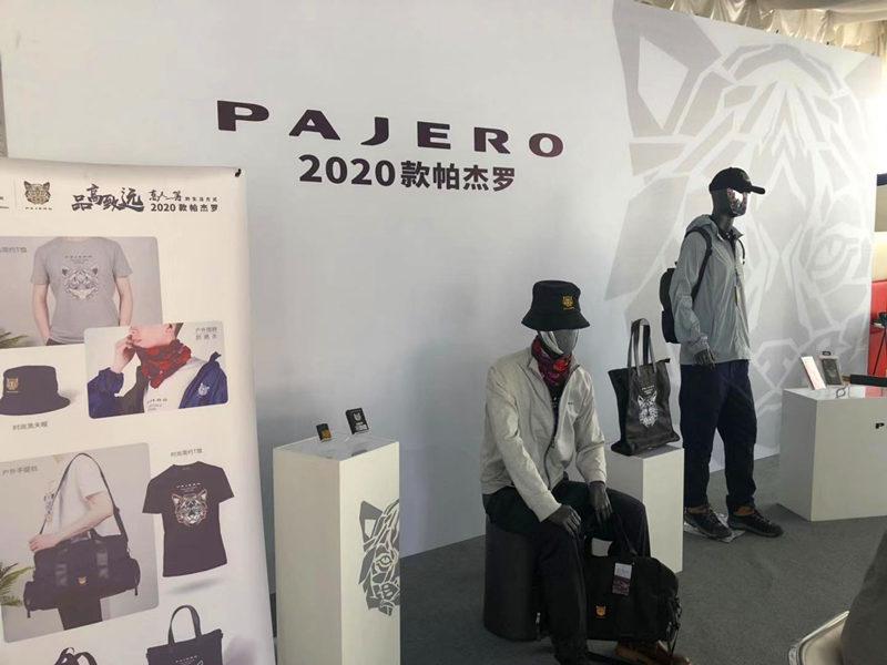 """真越野真实力 有种情怀叫""""山猫""""试驾2020款帕杰罗"""