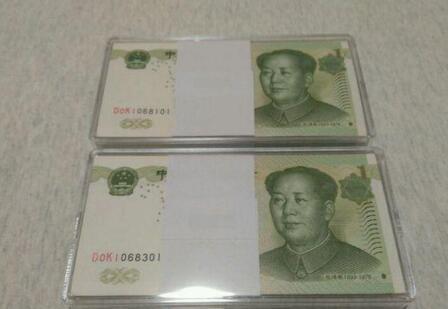 """农村胡汉三的""""一元月亮币"""",听过没见过,一刀4000元"""