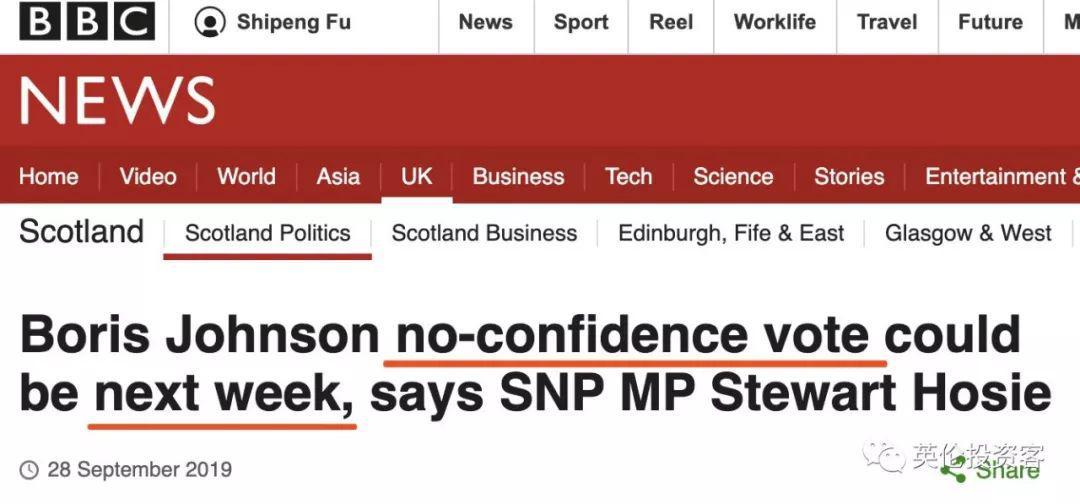 做梦都想当首相的科尔宾,还想废除英国私校