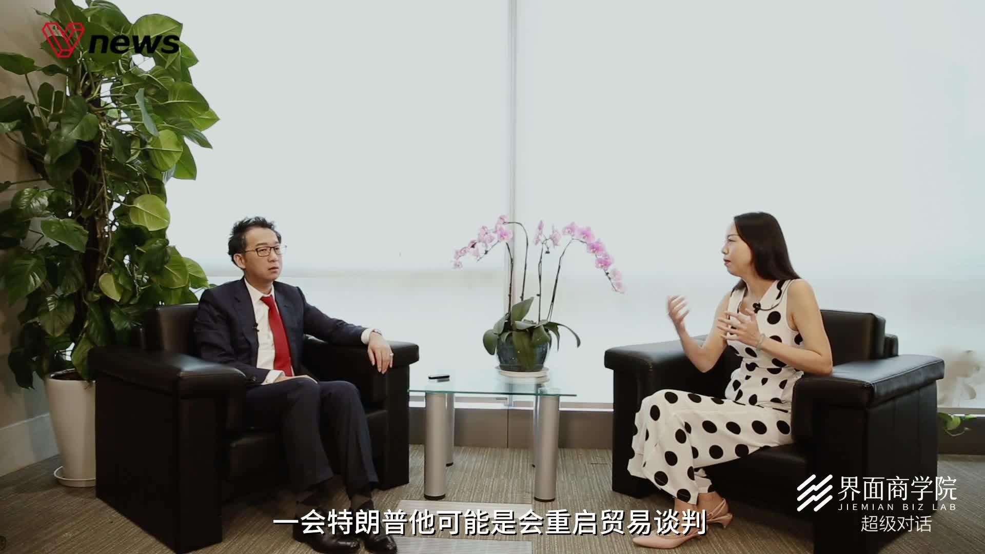 【超级对话】经济学家洪灝:经济周期不是闹钟,到点就能自动响