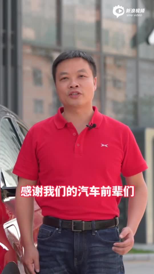 何小鹏:祝祖国生日快乐,智能汽车行业蒸蒸日上