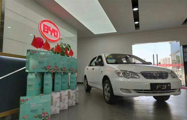 20款比亚迪F3实车到店,丰田花冠外观,国六动力不足5万,要火?