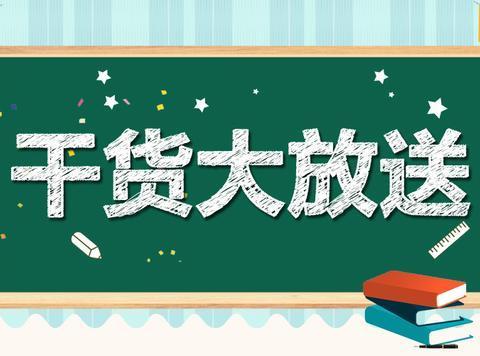 教师资格考试单科成绩过期了,还能认定教师资格吗?