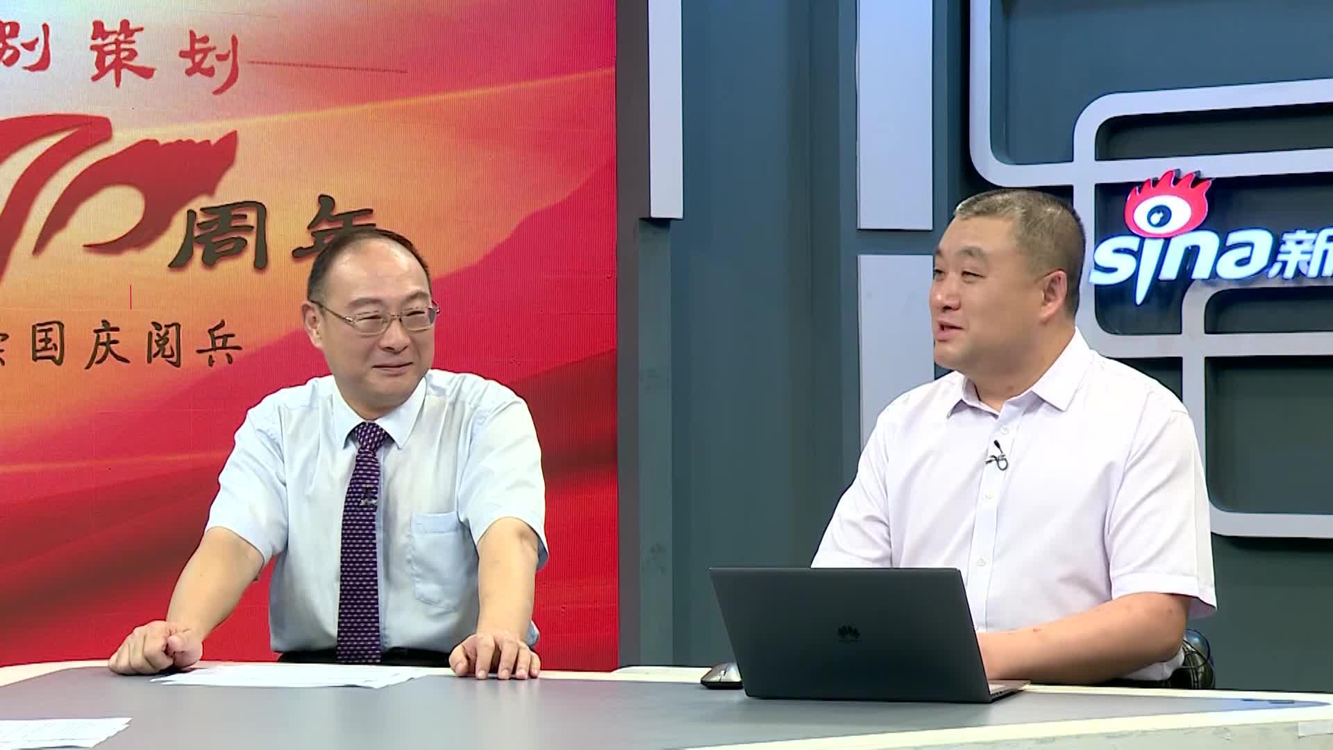 金灿荣 房兵解读国庆大阅兵