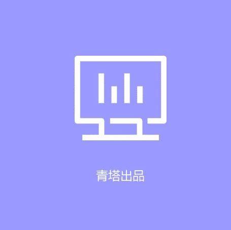 燕山大学等高校获批2019年教育部工程研究中心建设项目