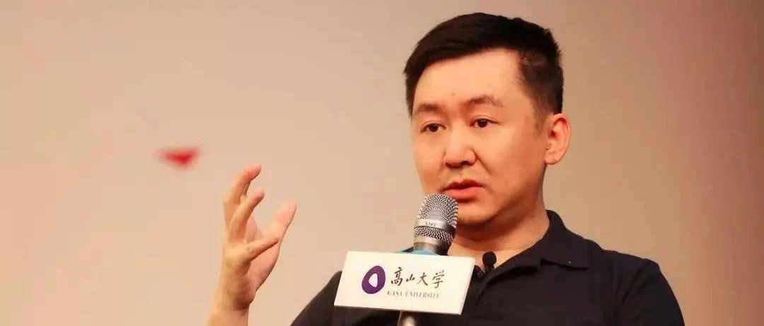 王小川:向生命学习做公司