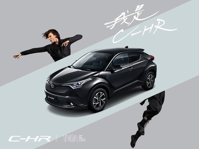 车界:都说丰田手下无弱车,但为何C-HR、奕泽销量都不佳?