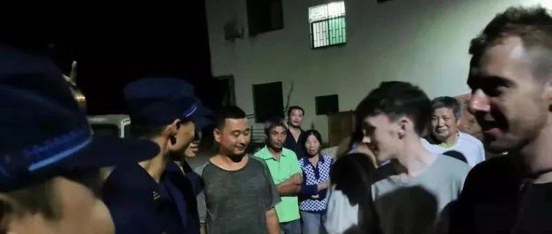 外籍游客景區迷路 上饒消防員狂飆英語營救