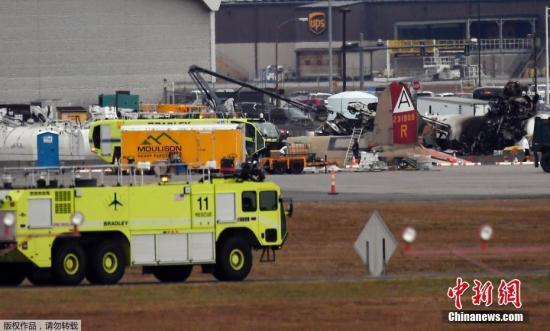美B-17轰炸机坠毁已造成至少7死8伤 伤者已送医