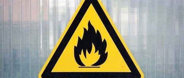 市政府掛牌督辦!贛州這19家單位存在重大火災隱患
