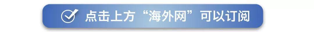 港媒:美国炮制巨额军售 干预台湾选举
