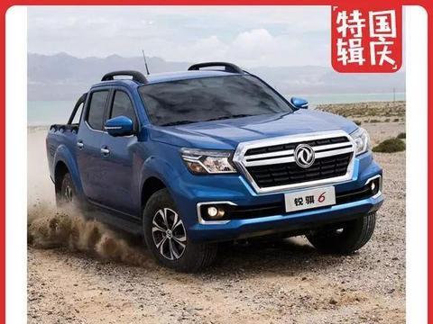 主流皮卡企业产品介绍之郑州日产,三大车系/四款动力