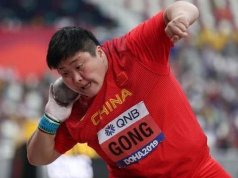 中国队的第3金,巩立姣成功获得世锦赛女子铅球冠军