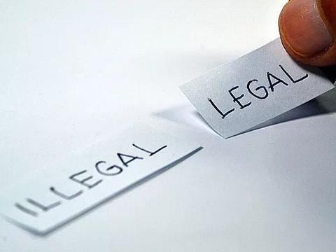 签订房屋征收补偿安置协议后,有漏项没有补偿如何办?