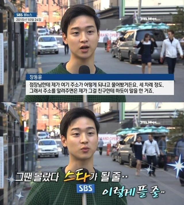 英勇行为让他入行?韩男星因抓小偷获表扬,还被经纪公司看上?