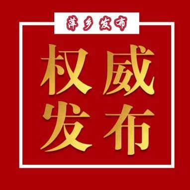 萍乡老旧居民住宅区管道燃气工程安装费下调700元/户