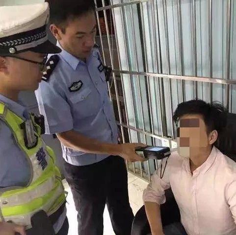 兩男子酒后駕車高速被查 反問交警:你們不放假嗎?