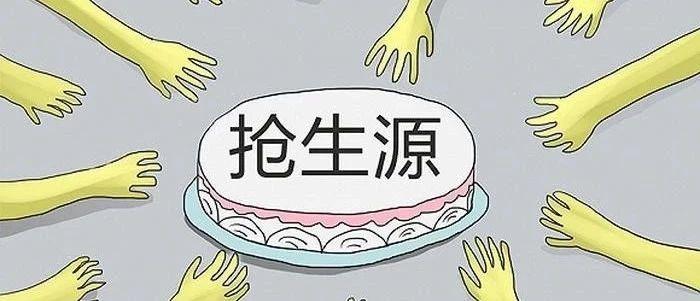 """【重磅】锦州严禁普通高中""""掐尖""""等违规招生"""
