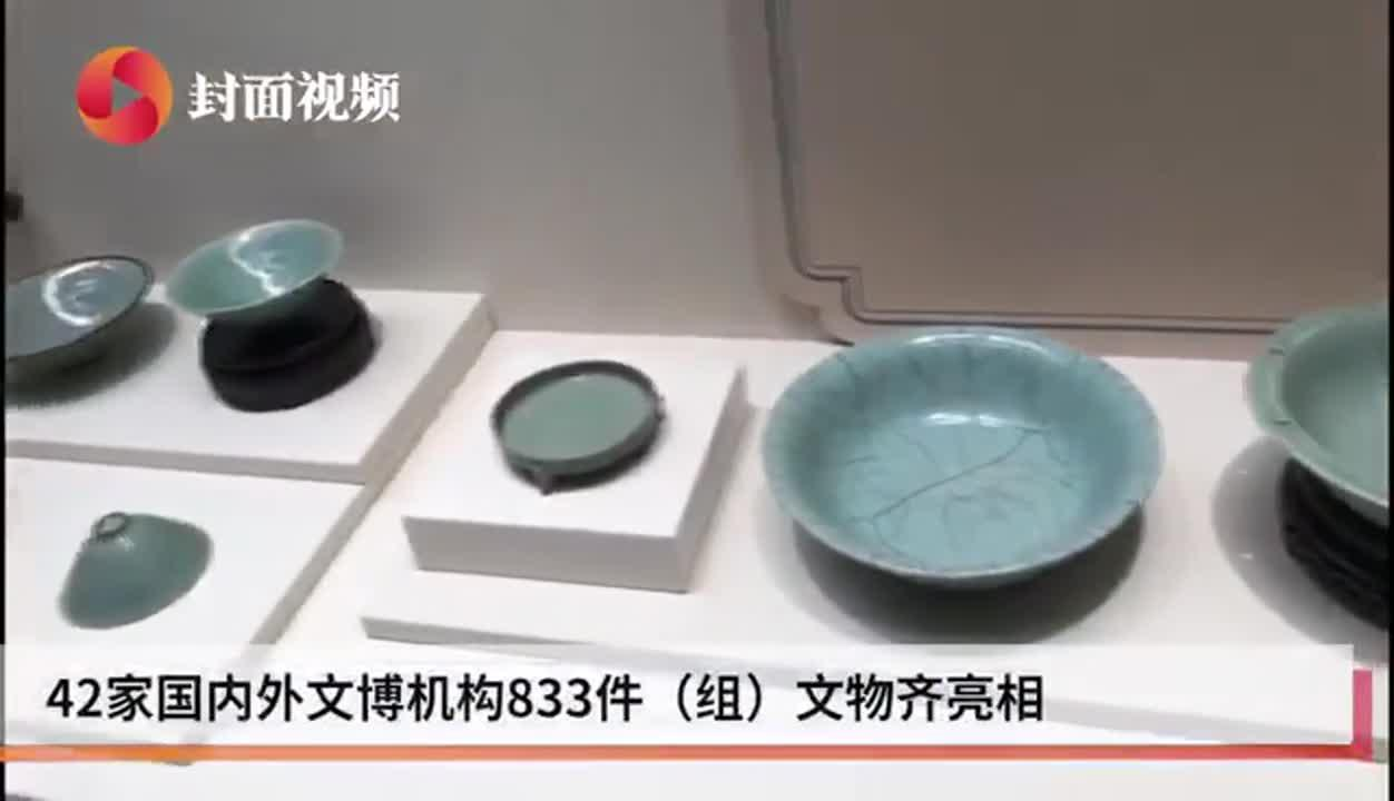 """龙泉青瓷的共和国记忆 从周总理点名""""恢复生产""""到珍贵国礼"""