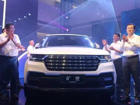 中国汽车品牌多不多?汉龙汽车,旷世又下线了
