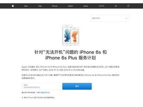 苹果一波未平一波又起,iPhone6S/6s Plus翻车了,库克欲哭无泪