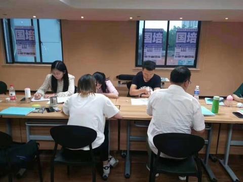 国培教育-2019蚌埠事业单位面试备考技巧:遇到领导批评怎么办