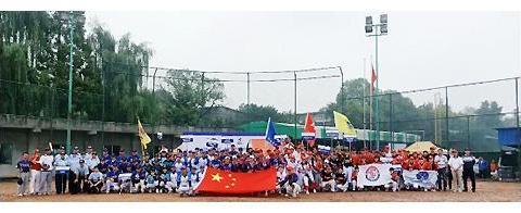 """""""熊猫杯""""慢投垒球企业联赛华西分区赛 成都台协兄弟龙队夺冠"""