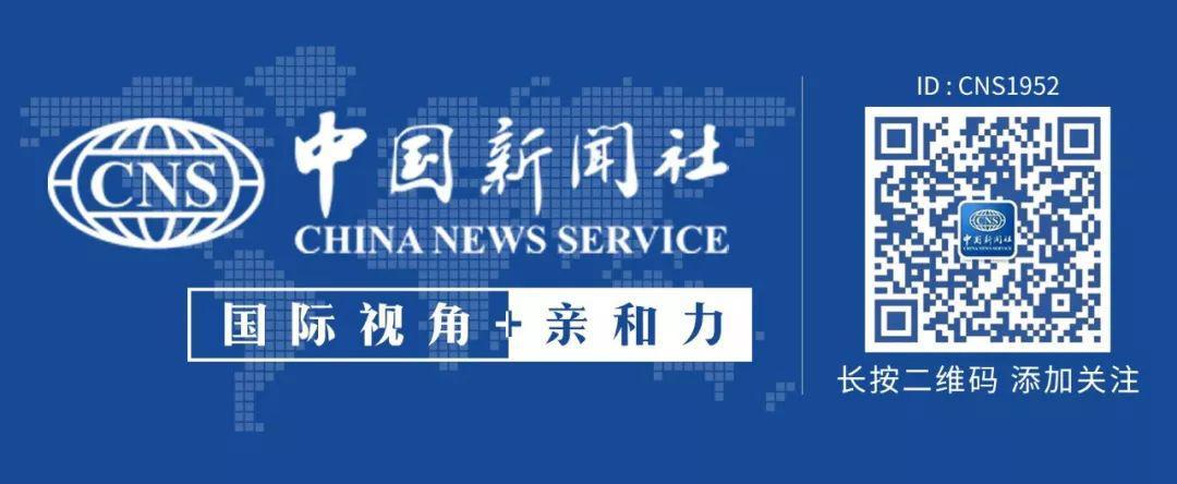 """辽宁做好""""三篇文章"""" 上半年制造业增加值同比增27.3%"""