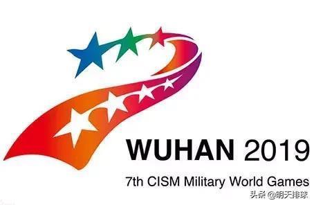 李盈莹、杨艺、陈馨彤驰援武汉,力助八一女排军运会冲金