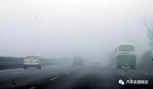 雾天开车应该特别注意哪些问题?