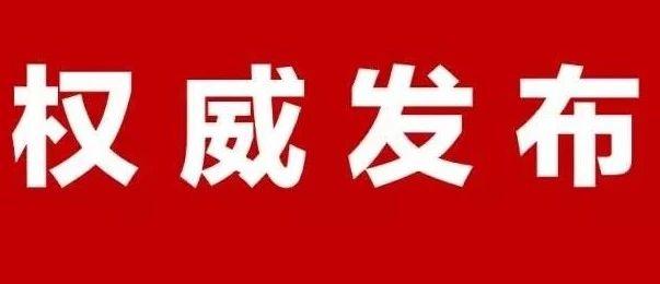 """最新公布!南昌這兩個地方成為""""全國示范"""""""