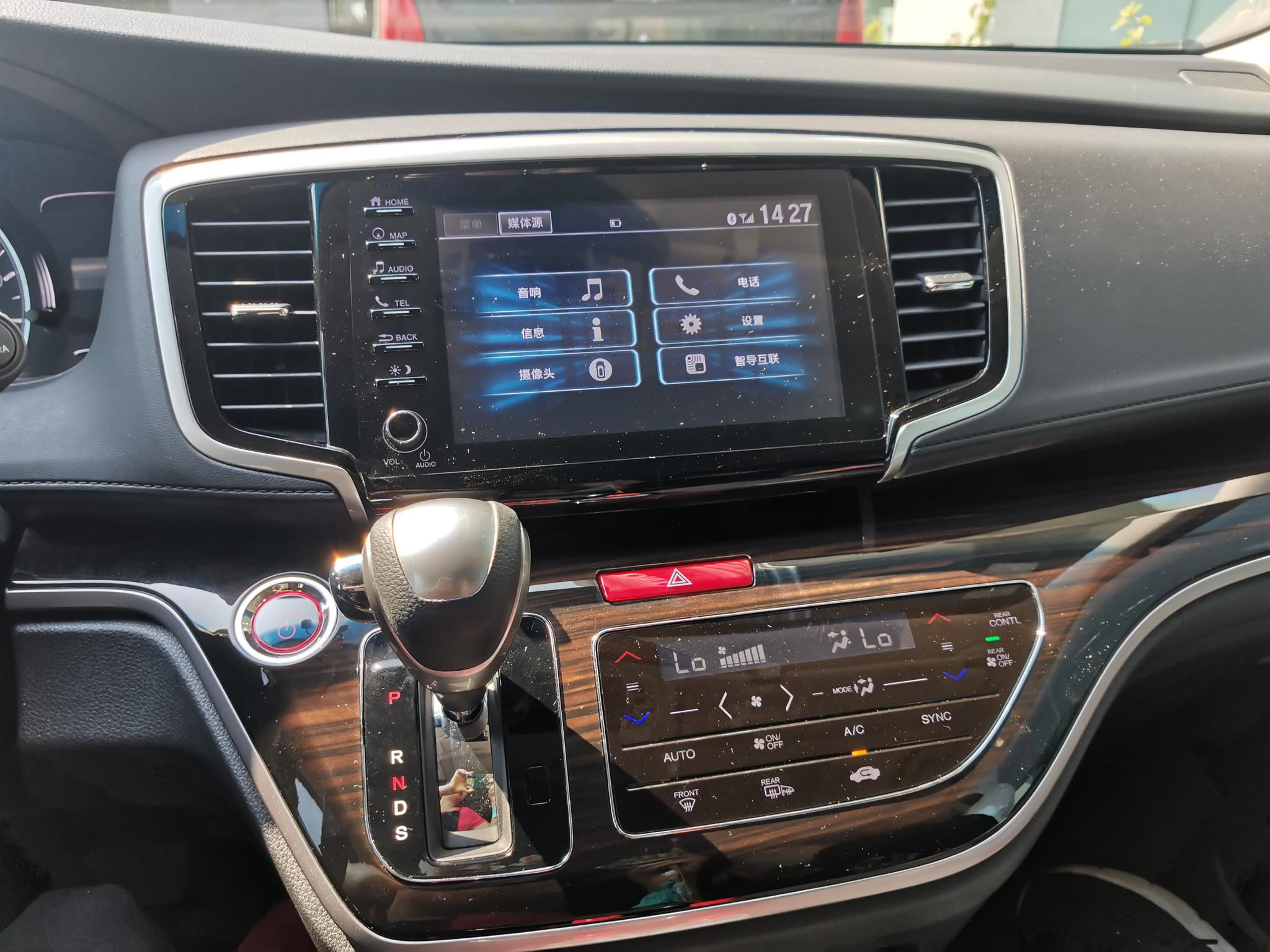 试驾:奥德赛锐混动22万起,兼顾价格和驾乘舒适性的MPV