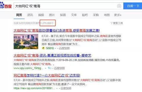 """大咖网红""""叹""""南海,看品牌南海创新发展"""