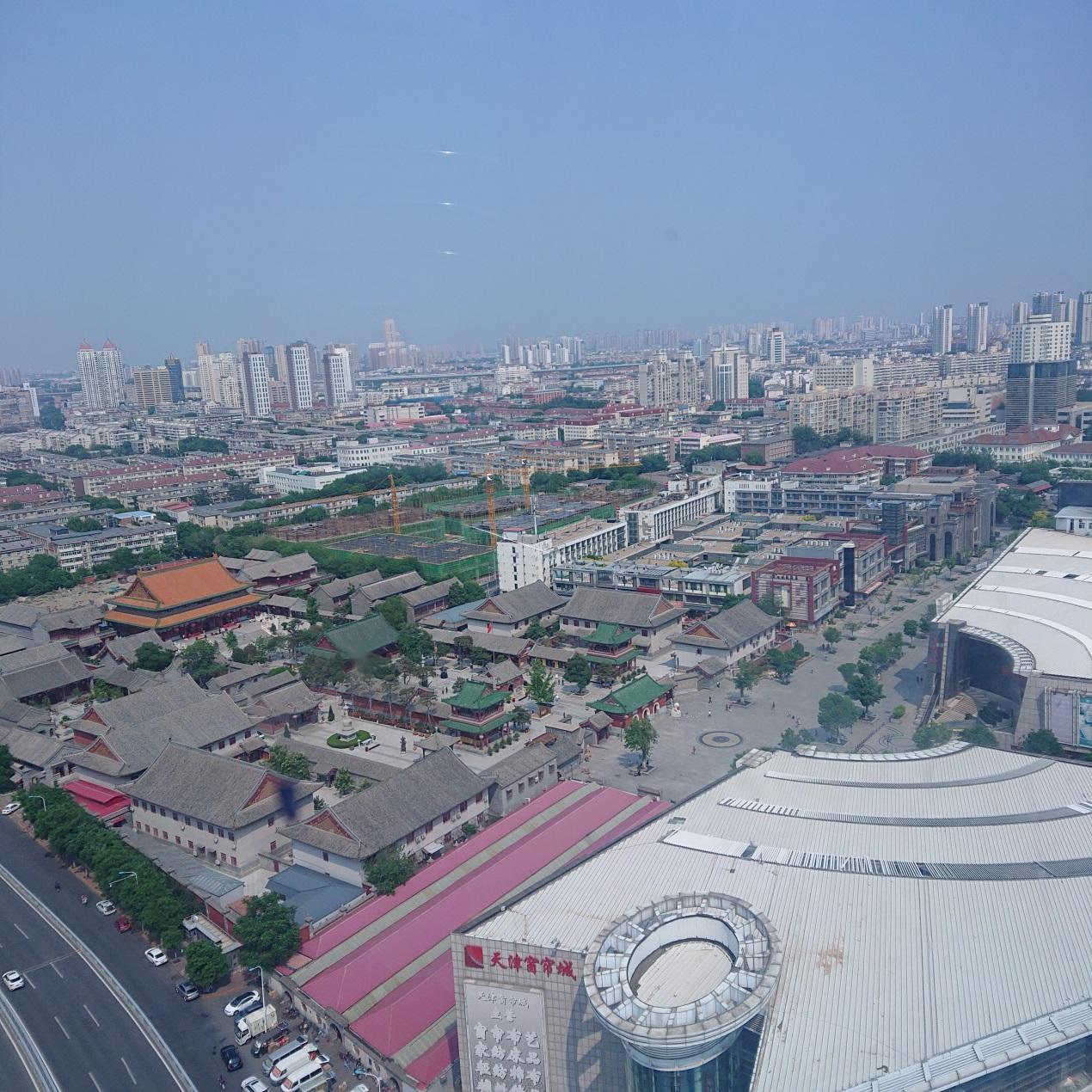 各方瞩目!上海房贷便宜了?LPR减点,释放楼市几个关键信号